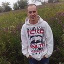 Кирилл, 33 года