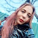 Юличка, 26 лет