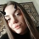 Наташа, 18 лет