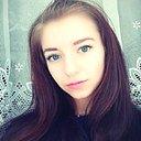 Ирина, 18 лет