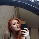 Света Мирная, 18 лет