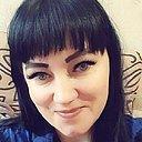 Она Самая, 38 лет