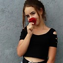Карина, 18 лет